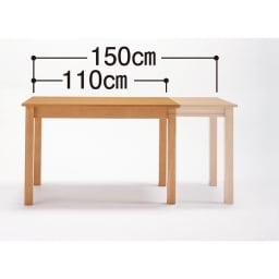 ナチュラルモダン伸長式オーク天然木ダイニングお得な3点セット(伸長式テーブル・幅110・150cm+回転チェア2脚組) 通常時は110cm、伸長すれば幅150cmに広がり、来客時に嬉しいポイント♪脚部は四隅のまま伸長できるので、座る人の邪魔にならず、大人数でもゆったり食事が楽しめます。