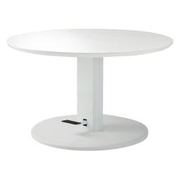 高さ自由自在!カフェスタイルダイニング 丸形昇降テーブル単品・径90cm ホワイト テーブル経90 高さ50cmの状態