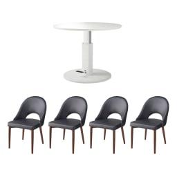 高さ自由自在!カフェスタイルダイニング 5点セット(丸形昇降テーブル径110cm+ラウンジチェア×4) ホワイト セット内容(エ)(座部)ブラック・(脚部)ダークブラウン