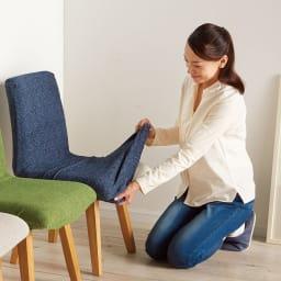 シェニール織ストレッチチェアカバー同色2枚組 ぐーんと伸びるストレッチ性のある伸縮素材で取り外しもラクラク。