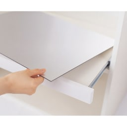 家電が使いやすいハイカウンター奥行45cm ダイニングボード高さ203cm幅120cm/パモウナDQL-S1200R DQR-S1200R スライドテーブルのアルミボードは取り外して洗え、裏返しての使用も可能。両面使えるので長持ちキレイ。