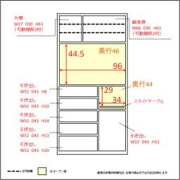 家電が使いやすいハイカウンター奥行50cm ダイニングボード高さ214cm幅100cm/パモウナCQL-1000R CQR-1000R 内寸図(単位:cm)
