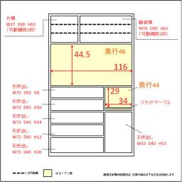 家電が使いやすいハイカウンター奥行50cm ダイニングボード高さ214cm幅120cm/パモウナCQL-1200R CQR-1200R 内寸図(単位:cm)