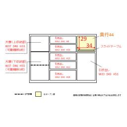 家電が使いやすいハイカウンター奥行50cm キッチンカウンター高さ101cm幅140cm/パモウナVQL-1400R 下台 VQR-1400R 下台 内寸図(単位:cm)