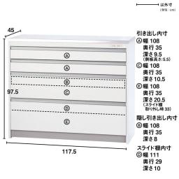 収納物を考えたステンレストップカウンター ハイタイプ(高さ97.5cm) 幅117.5cm