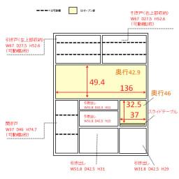高機能 モダンシックキッチン キッチンボード 幅140奥行51高さ193cm 内寸図(単位:cm)