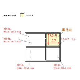 高機能 モダンシックキッチン キッチンカウンター 幅100奥行45高さ85cm 内寸図(単位:cm)