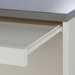 家電たっぷり収納ステンレス天板カウンター 幅90cm ダブル天板はストッパー付きスライドレールで滑らかに開閉。
