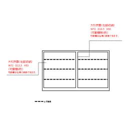 収納物の見やすい ガラス戸カウンター下収納庫 引き戸・幅150奥行22高さ100cm 内寸図(単位:cm)