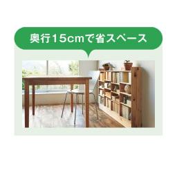 薄型奥行15cm 国産杉の天然木ラック 幅120.5高さ70cm 奥行15cmで省スペース。ちょっとした空間を収納に変える薄型タイプ。棚板は可動式です。