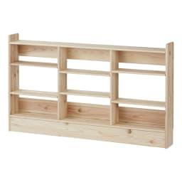 薄型奥行15cm 国産杉の天然木ラック 幅120.5高さ70cm お届けする商品です。※隣り合う棚板は上下ずらして設置する仕様です。