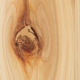薄型奥行15cm 国産杉の天然木ラック 幅81高さ100cm 木目と節をそのまま残し、無垢材の自然な表情を活かしています。