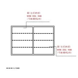 高さ60cm!ダイニングカウンター下収納 奥行35幅119cm(4枚扉) 内寸図(単位:cm)