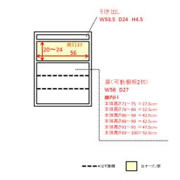 オープン棚付きカウンター下収納庫 2枚扉 《幅60cm・奥行30cm・高さ71~100cm/高さ1cm単位オーダー》 内寸図(単位:cm)