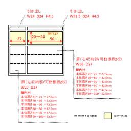 オープン棚付きカウンター下収納庫 3枚扉 《幅90cm・奥行30cm・高さ71~100cm/高さ1cm単位オーダー》 内寸図(単位:cm)