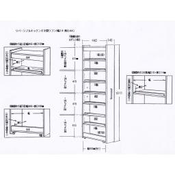 リバーシブル キッチンすき間収納ワゴン 奥行44cmタイプ 幅14cm