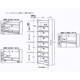 リバーシブル キッチンすき間収納ワゴン 奥行55cmタイプ 幅10cm