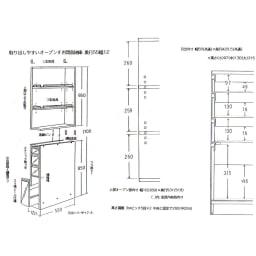取り出しやすい2面オープンすき間収納庫 奥行55cm・幅12cm 【詳細図 サイズ入り】
