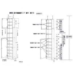 薄型で省スペースキッチン突っ張り収納庫 扉タイプ 幅45cm・奥行19cm 【詳細図 サイズ入り】