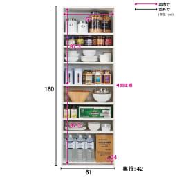 頑丈引き戸キッチンストッカー 幅61cm