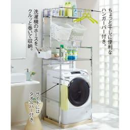 奥行たっぷり ステンレス棚の洗濯機ラック 棚2段・洗濯バスケット2個・幅70~89cm たっぷりの収納力で、タオル収納も洗剤収納も。洗面所まわりの小物収納をひとまとめに出来るランドリーラックです。