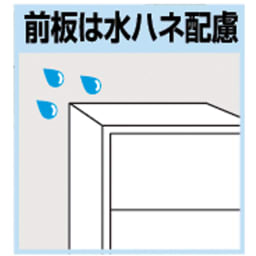 美しい光沢扉ですっきり隠せる ランドリーラック スタンドタイプ 前板は水ハネを配慮し、ポリエステル化粧合板を仕様。 側板にはサイドの擦れなどに配慮し、キズや汚れに優れているクリーンイーゴスを採用。