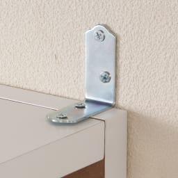 取り出しやすい2面オープン隙間収納庫 奥行29.5cm・幅30cm しっかりと壁と固定する転倒防止金具。