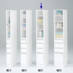 アクリル扉すき間収納庫 奥行44.5・幅25cm シリーズは幅15cm~30cmまでの5cm刻み。 4サイズから選べます。
