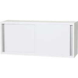 光沢仕上げ吊り戸棚 引き戸タイプ 幅90cm 扉が前に開かないので、とても省スペースです。