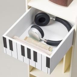 鍵盤柄ピアノ下楽譜キャビネット ハイタイプ 引き出し内寸:幅20奥行27深さ9cm