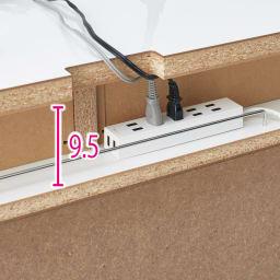光沢リビングシリーズ デスク 幅90cm デスク背面に電源タップが収納できます。