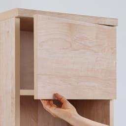 天然木調テレビ台ハイバックシリーズ オープンキャビネット・幅45.5奥行34.5cm 扉は下を手を掛けて開ける仕様。(※お届けの色とは異なります)