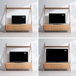 天然木シェルフテレビ台シリーズ テレビ台 幅135cm テレビの大きさとバランスをご確認いただけます。