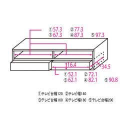 パモウナBW-200 輝く光沢のモダンリビングシリーズ テレビ台 幅200cm ※赤文字は内寸(単位:cm)