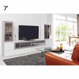 ソファや椅子からも見やすい高さ60cmの テレビ台 幅150cm (ア)ホワイト色見本 ※写真はキャビネット幅40、テレビ台幅180、キャビネット幅60です。
