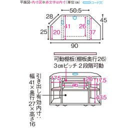 隠しキャスター付き天然木格子コーナーテレビ台幅90cm(隠しキャスター付き) 詳細図
