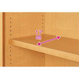 天井対応高さを選べるすっきり突っ張り書棚 奥行22cm・1列棚タイプ 本体高さ230cm(天井対応高さ233~243cm) 可動棚板は全て1.5cmピッチで調整できます。