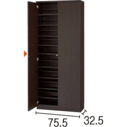 効率収納できる段違い棚シェルフ [本体 板扉タイプ 開き戸 幅75.5cm] 奥行32.5cm 高さ180cm (イ)ダークブラウン
