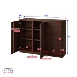 アルダー天然木 アールデザインブックシェルフ 幅120.5高さ90cm 詳細図