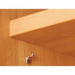 アルダー天然木 アールデザインブックシェルフ 幅120.5高さ172cm 可動棚板の止め具には、棚が外れにくい高級棚ダボを使用。