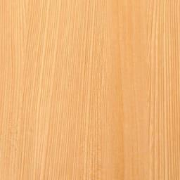 色とサイズが選べるオープン本棚 幅44.5cm高さ150cm 素材アップ:(オ)ナチュラル