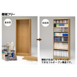 色とサイズが選べるオープン本棚 幅44.5cm高さ150cm