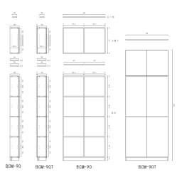 天井突っ張り式壁面ラック オープンタイプ上置き付き 幅90奥行20本体高さ235cm 【詳細図】
