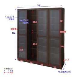 本格仕様 快適スライド書棚 タモ天然木扉付き 4列 詳細図