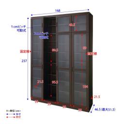 本格仕様 快適スライド書棚 タモ天然木扉付き・上置き付き 4列 詳細図