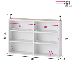 1cmピッチ薄型壁面書棚 奥行19cm 幅82cm 上置き高さ55cm オープン
