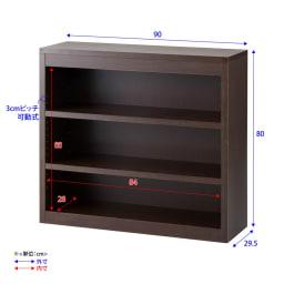 頑丈棚板がっちり書棚(頑丈本棚) ロータイプ 幅90cm 詳細図