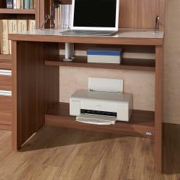 【完成品】重厚感のあるがっちり本棚シリーズ デスク 幅89 天井対応高さ236~246 奥行35cm デスクの下は棚付きなのでプリンターが収納できます。背板がないのでコンセントの前でも安心して設置できます。