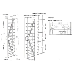 1cmピッチ スライド式すき間収納ワゴン 11段3列セット (可動棚板8枚タイプ) 【詳細図】