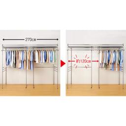 奥行79cm 上下カーテン付き突っ張り頑丈ハンガーラック ロータイプ・【ワイド】幅260~340cm対応 「前後2列のダブル掛け」で収納力が約1.5倍にアップ。左は通常のシングル掛け、右は本品・前後2列のダブル掛けにそれぞれ同じ量の衣類を掛けたところ、本品に約120cmの余裕が生まれました。(※収納量は衣類やハンガーの形状によって異なります。)